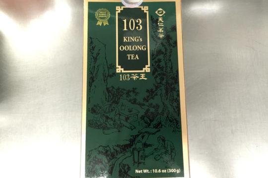 Trà-103-32