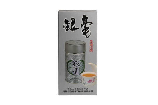 tra yinhao jasmine tea